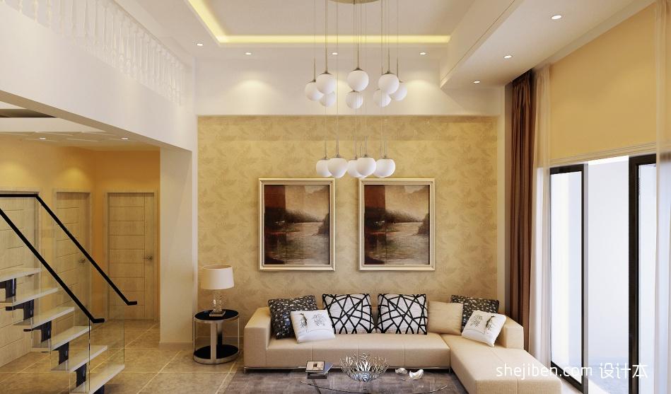 精选110平米混搭复式客厅装修实景图片客厅潮流混搭客厅设计图片赏析