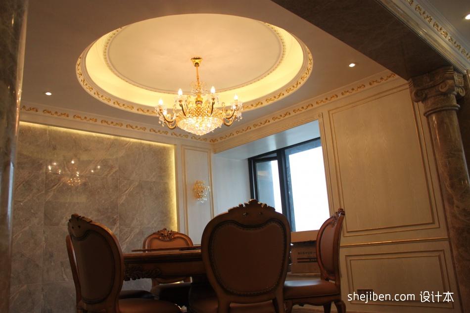 大气338平混搭样板间客厅装潢图客厅潮流混搭客厅设计图片赏析