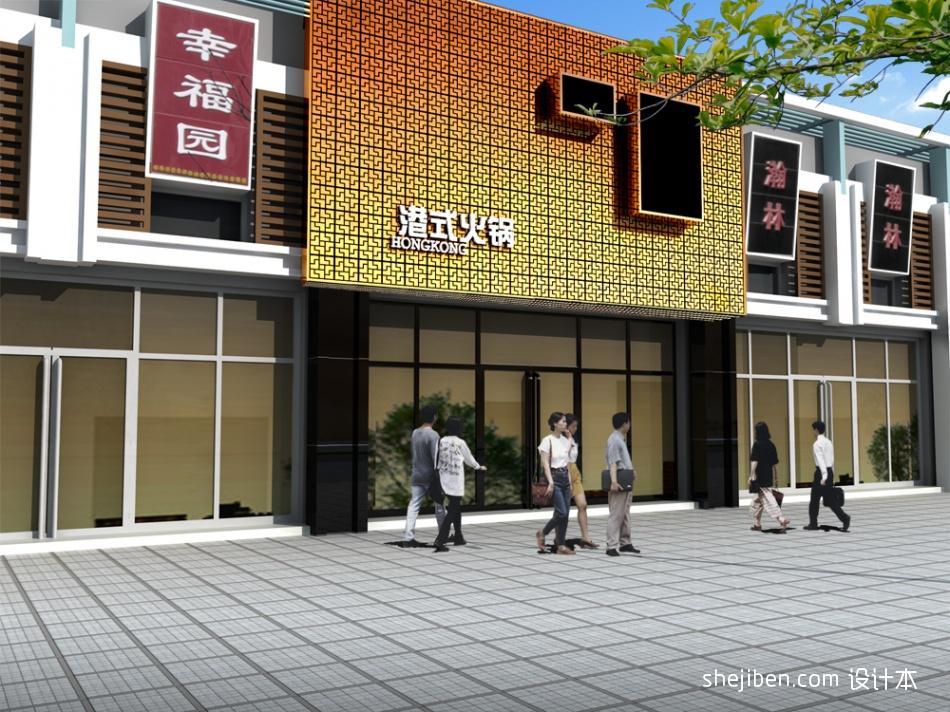 火锅店外立面餐饮空间其他设计图片赏析