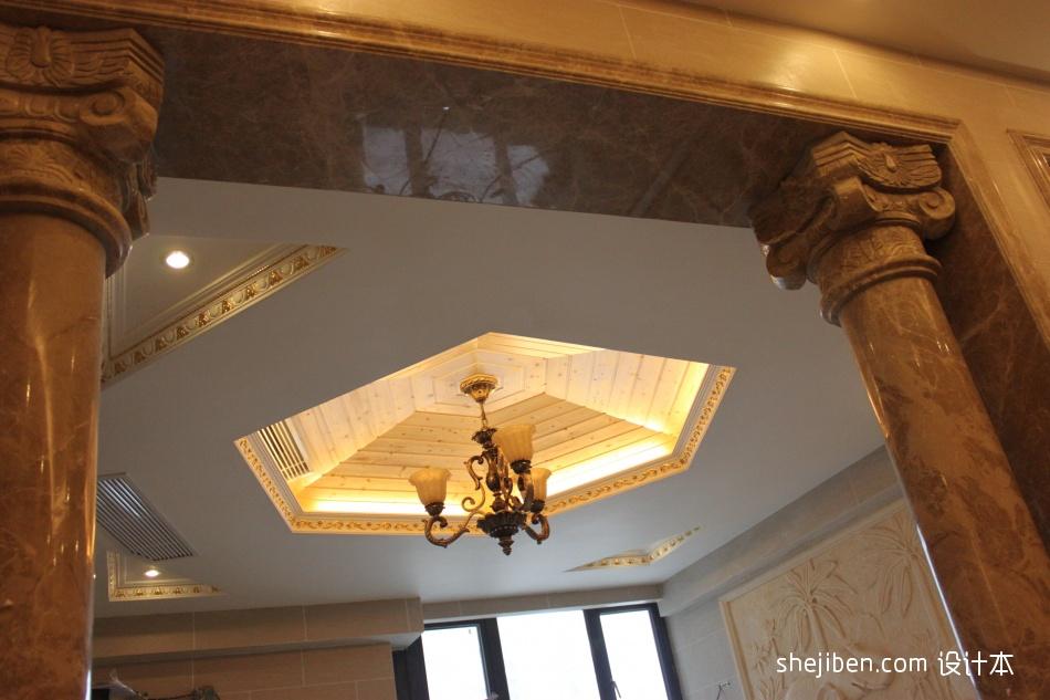 精美270平混搭样板间客厅装修装饰图客厅潮流混搭客厅设计图片赏析