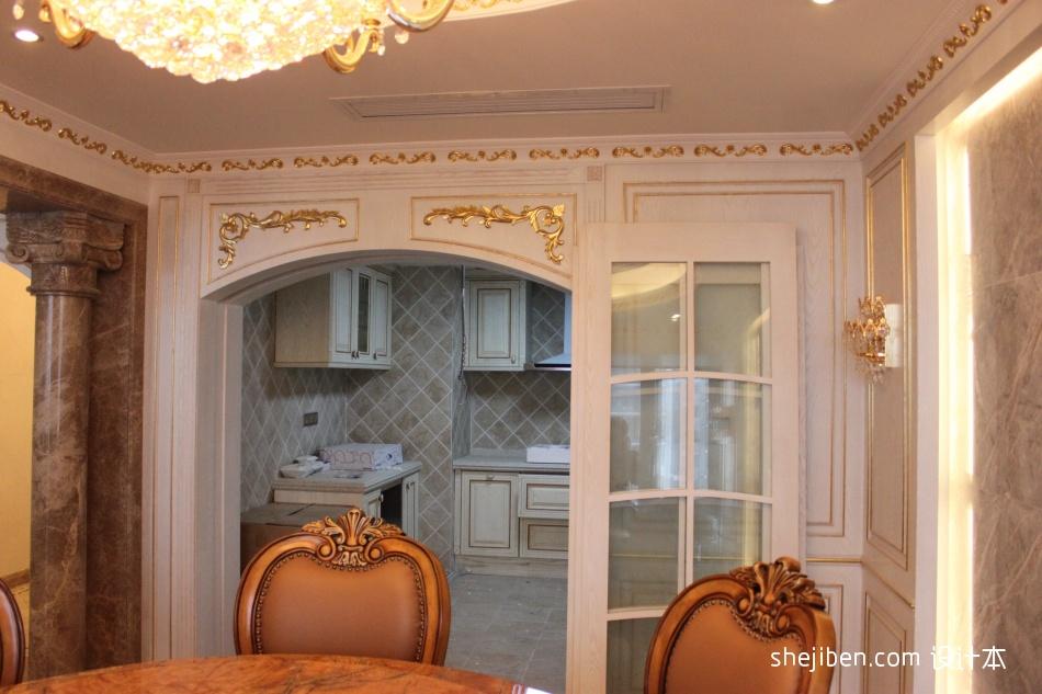 浪漫284平混搭样板间客厅装修美图客厅潮流混搭客厅设计图片赏析