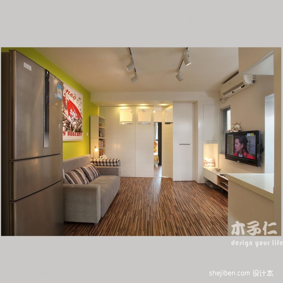 热门82平米混搭小户型客厅效果图片客厅潮流混搭客厅设计图片赏析