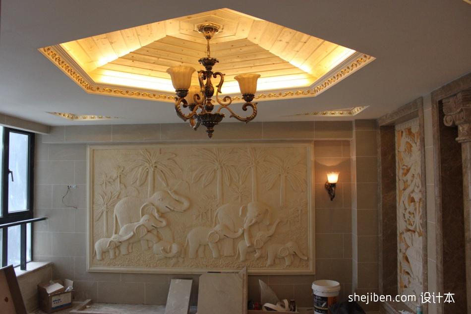 悠雅274平混搭样板间客厅设计图客厅潮流混搭客厅设计图片赏析