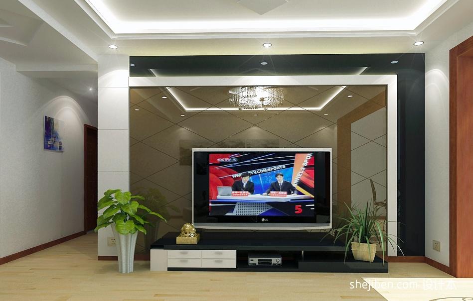 精美120平米四居客厅混搭实景图片潮流混搭设计图片赏析