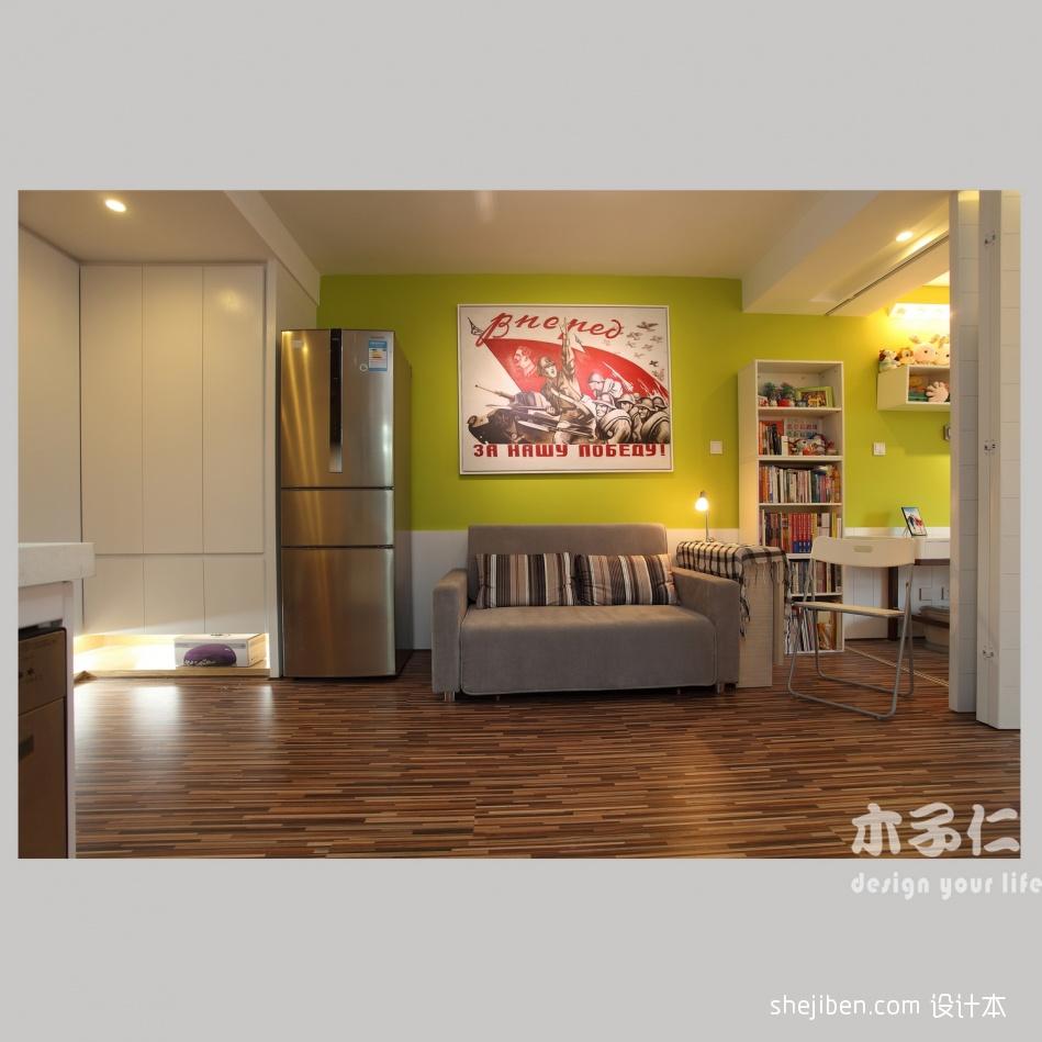 2018精选75平米混搭小户型客厅装修实景图片欣赏客厅潮流混搭客厅设计图片赏析