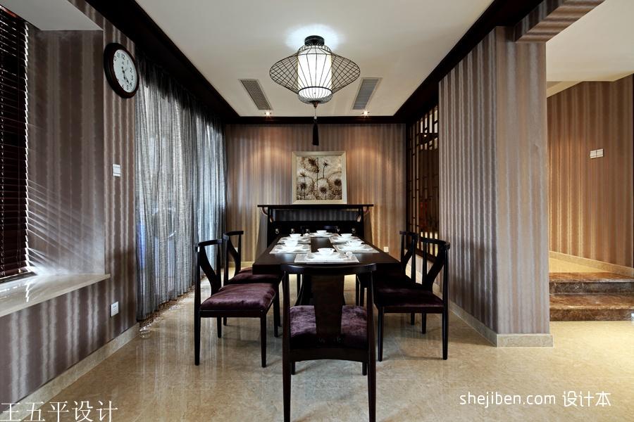 深圳集信名城样板房设计新中式的魅惑餐厅隔断装修效果图设计图片赏析