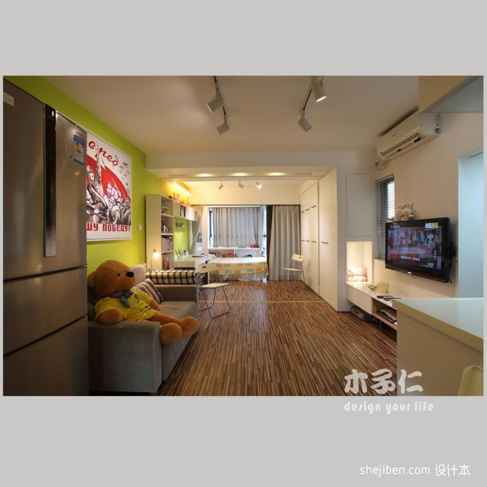2018精选面积89平小户型客厅混搭效果图片客厅潮流混搭客厅设计图片赏析