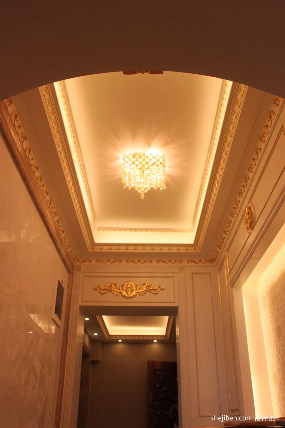 典雅347平混搭样板间客厅设计案例客厅潮流混搭客厅设计图片赏析