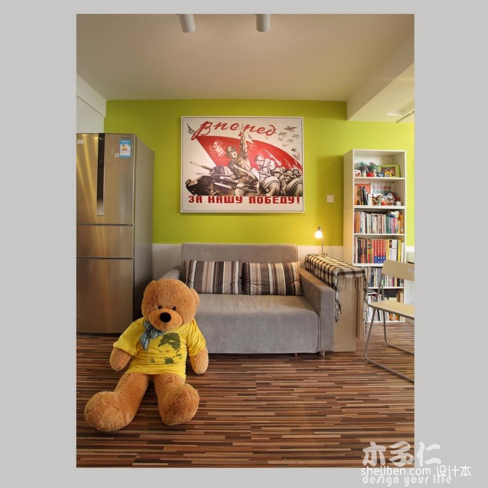 精美面积81平小户型客厅混搭实景图片大全客厅潮流混搭客厅设计图片赏析