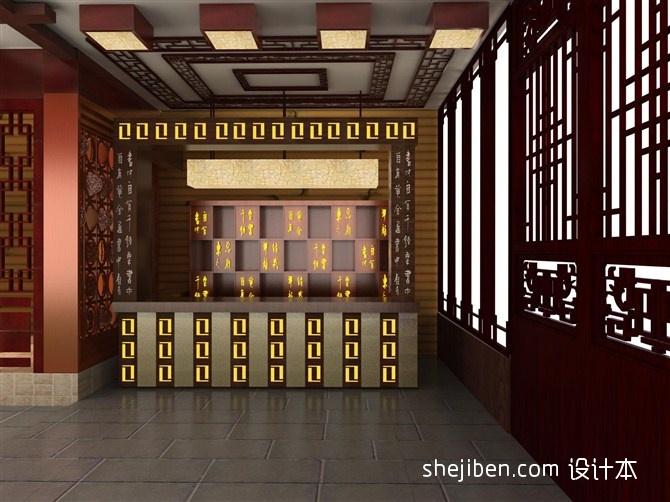茶楼餐饮空间设计图片赏析