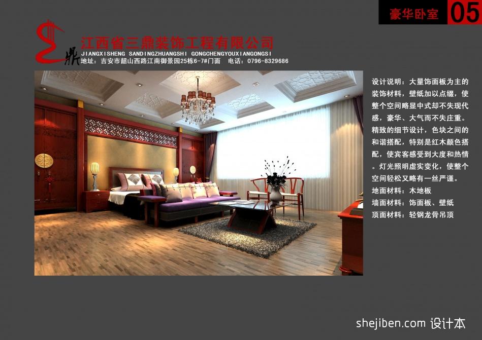 卧室酒店空间其他设计图片赏析