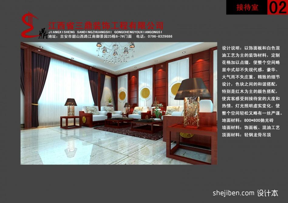 接待室酒店空间其他设计图片赏析