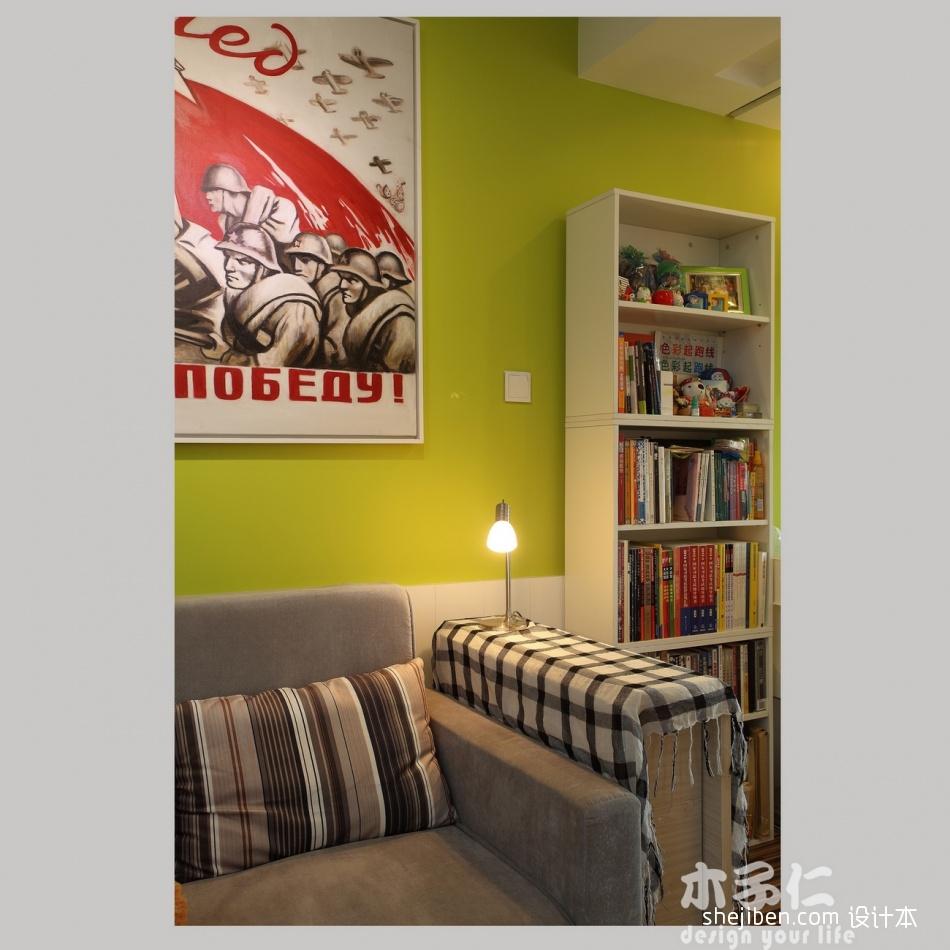 精选面积90平小户型客厅混搭实景图片欣赏客厅潮流混搭客厅设计图片赏析