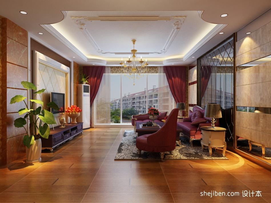 典雅78平混搭三居客厅实景图客厅潮流混搭客厅设计图片赏析