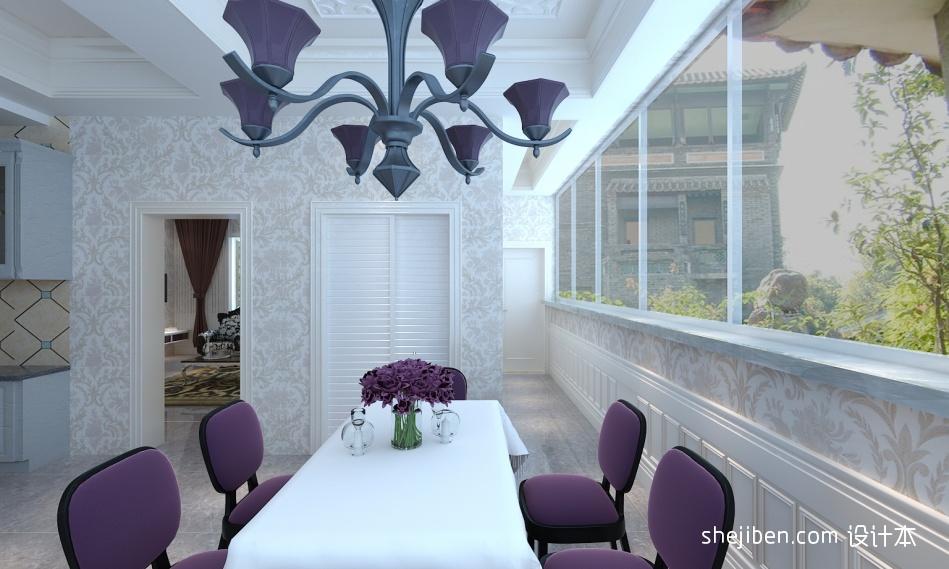 平米混搭别墅客厅装修实景图片欣赏客厅潮流混搭客厅设计图片赏析