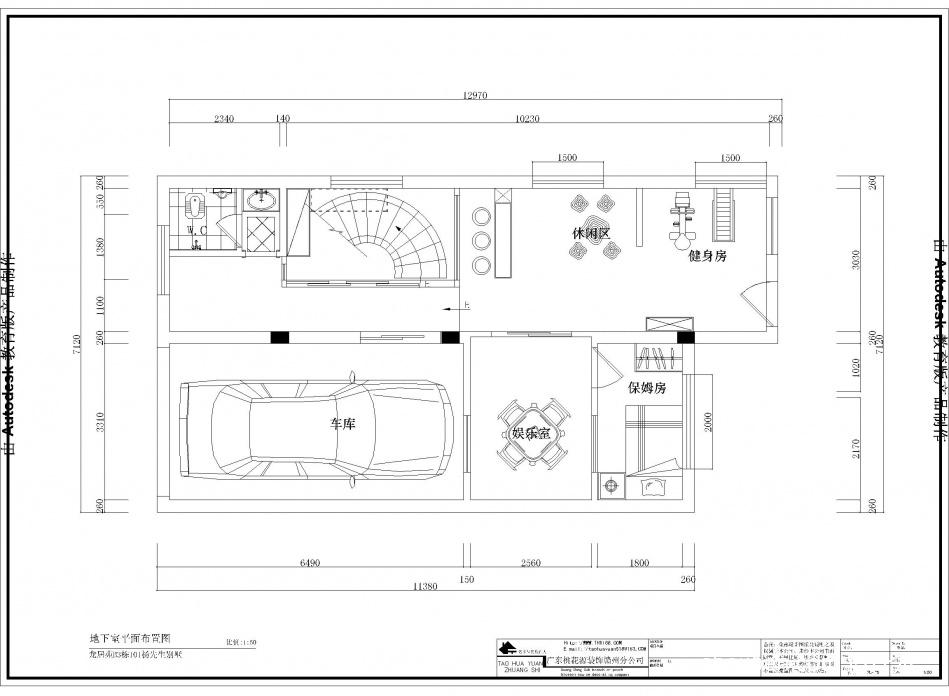 简洁314平混搭别墅客厅设计效果图客厅潮流混搭客厅设计图片赏析