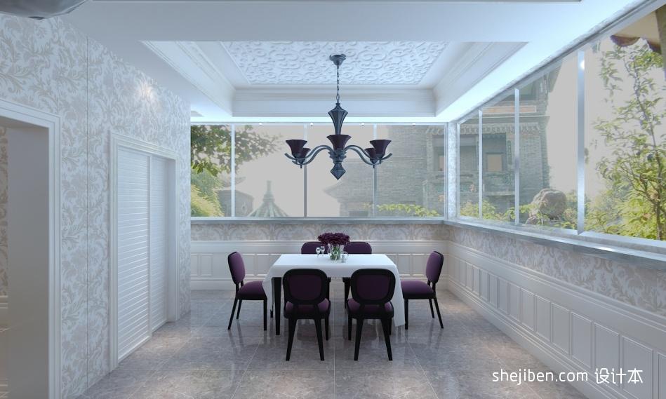 浪漫813平混搭别墅客厅美图客厅潮流混搭客厅设计图片赏析