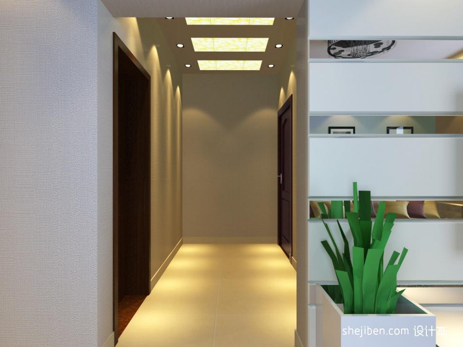 优美79平混搭三居客厅实景图客厅潮流混搭客厅设计图片赏析