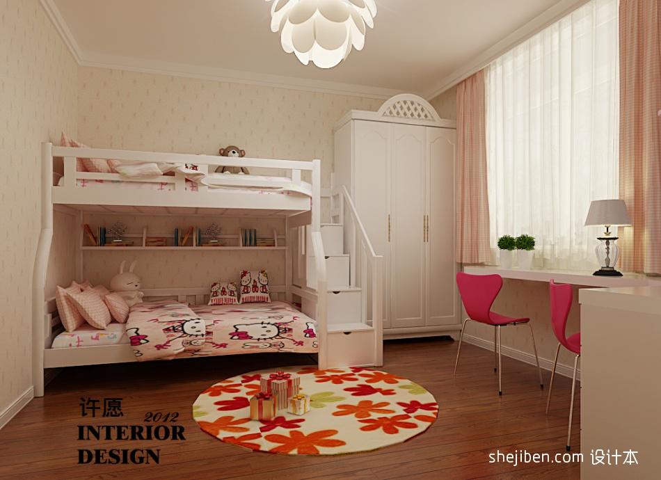 典雅107平混搭三居儿童房图片大全卧室潮流混搭卧室设计图片赏析