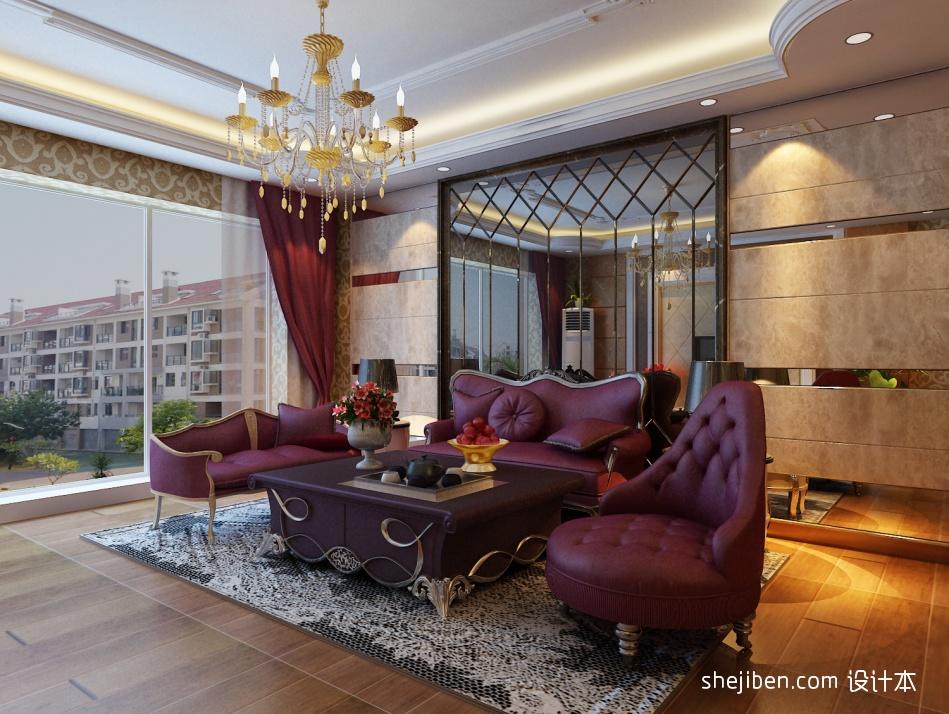 平大小三居混搭装修设计效果图片欣赏客厅潮流混搭客厅设计图片赏析