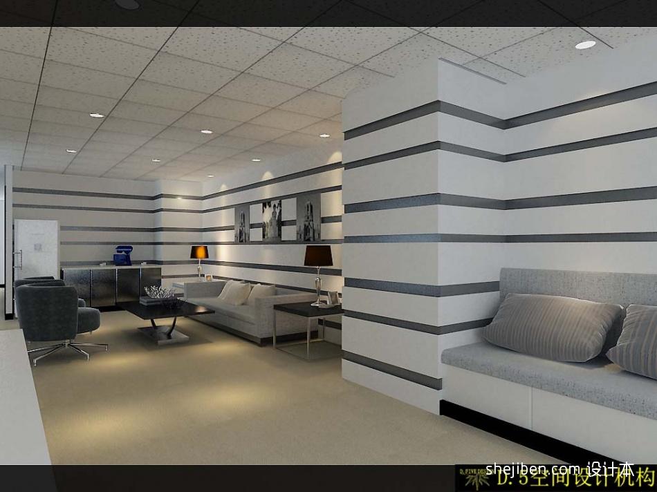 视角一办公空间设计图片赏析