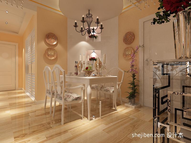 6客厅潮流混搭客厅设计图片赏析