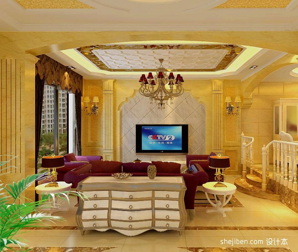 轻奢472平混搭别墅客厅装潢图客厅潮流混搭客厅设计图片赏析