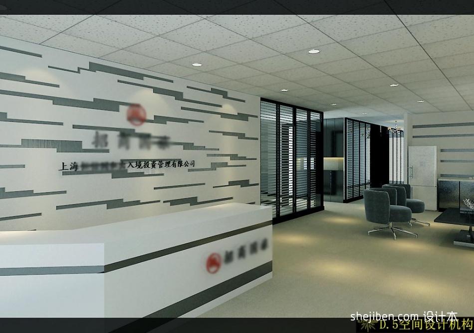 视角二办公空间设计图片赏析