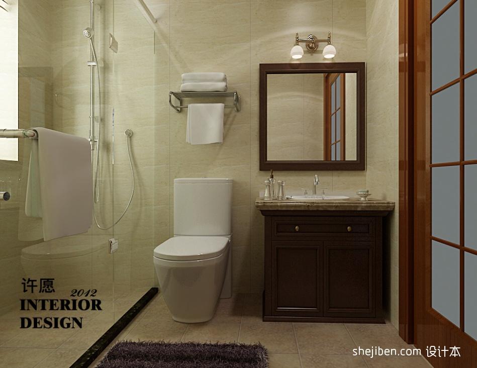 热门面积99平混搭三居卫生间装修设计效果图卫生间潮流混搭卫生间设计图片赏析