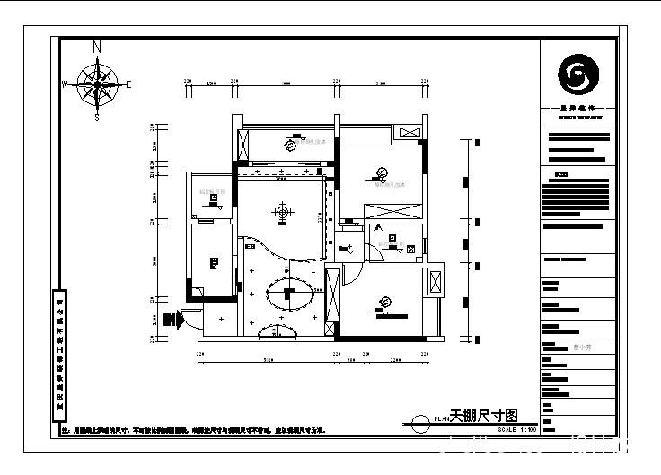精美80平米二居客厅混搭装修图客厅潮流混搭客厅设计图片赏析