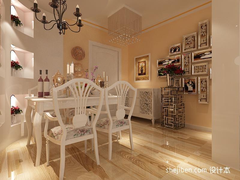 温馨58平混搭二居餐厅装修效果图厨房潮流混搭餐厅设计图片赏析