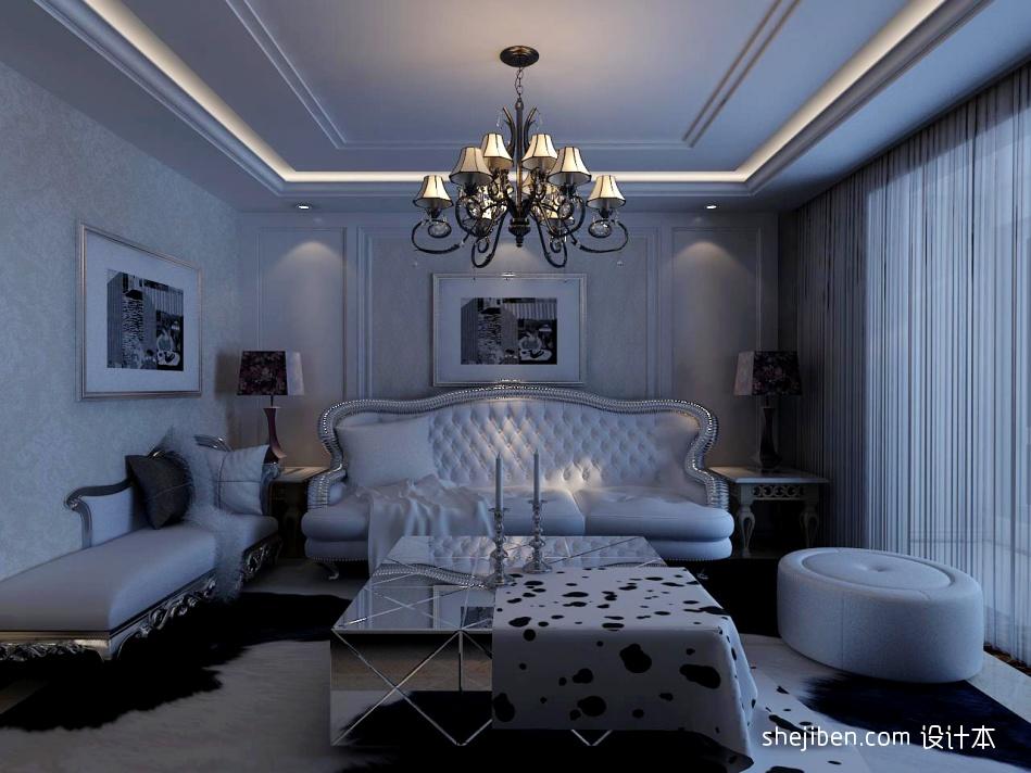 平大小三居混搭装修设计效果图片客厅潮流混搭客厅设计图片赏析
