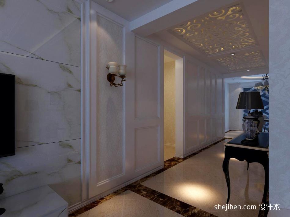 2018混搭3室客厅装修实景图片大全96平客厅潮流混搭客厅设计图片赏析
