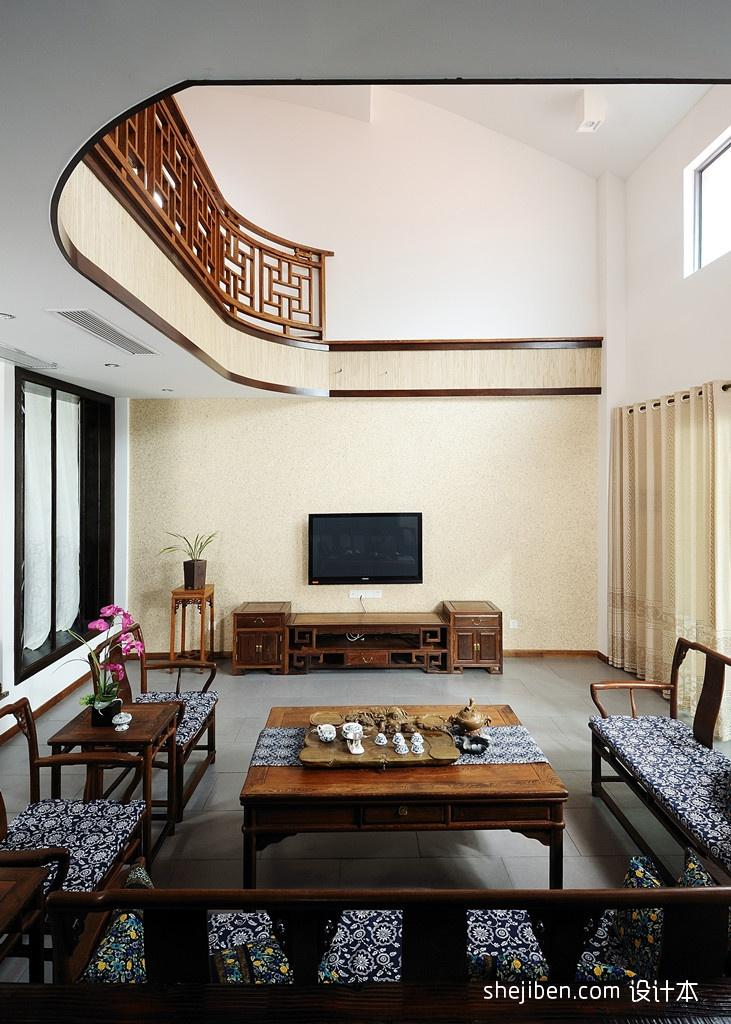 精美110平米中式别墅客厅装修设计效果图客厅中式现代客厅设计图片赏析