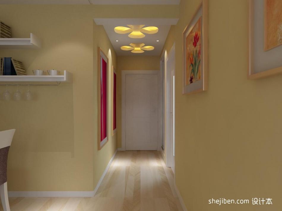 悠雅85平混搭二居客厅图片大全客厅潮流混搭客厅设计图片赏析
