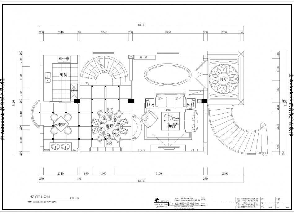 典雅337平混搭别墅客厅图片大全客厅潮流混搭客厅设计图片赏析