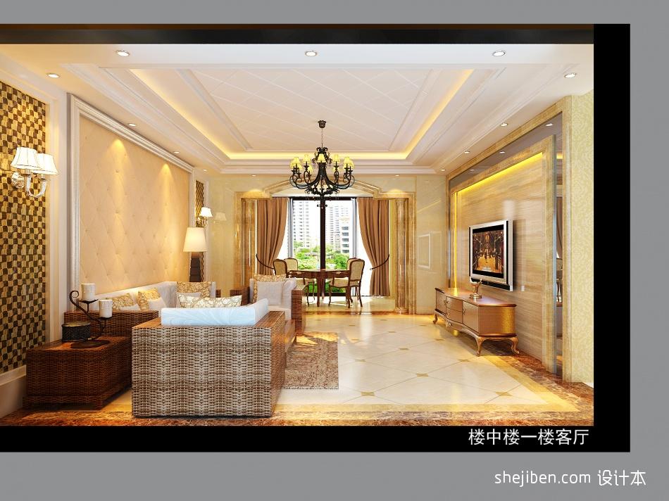 精选112平米混搭复式客厅装修图片欣赏客厅潮流混搭客厅设计图片赏析