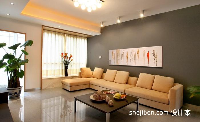 精选93平米三居客厅混搭装修效果图客厅潮流混搭客厅设计图片赏析