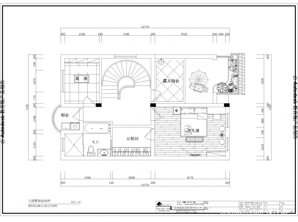 温馨308平混搭别墅客厅装修案例客厅潮流混搭客厅设计图片赏析