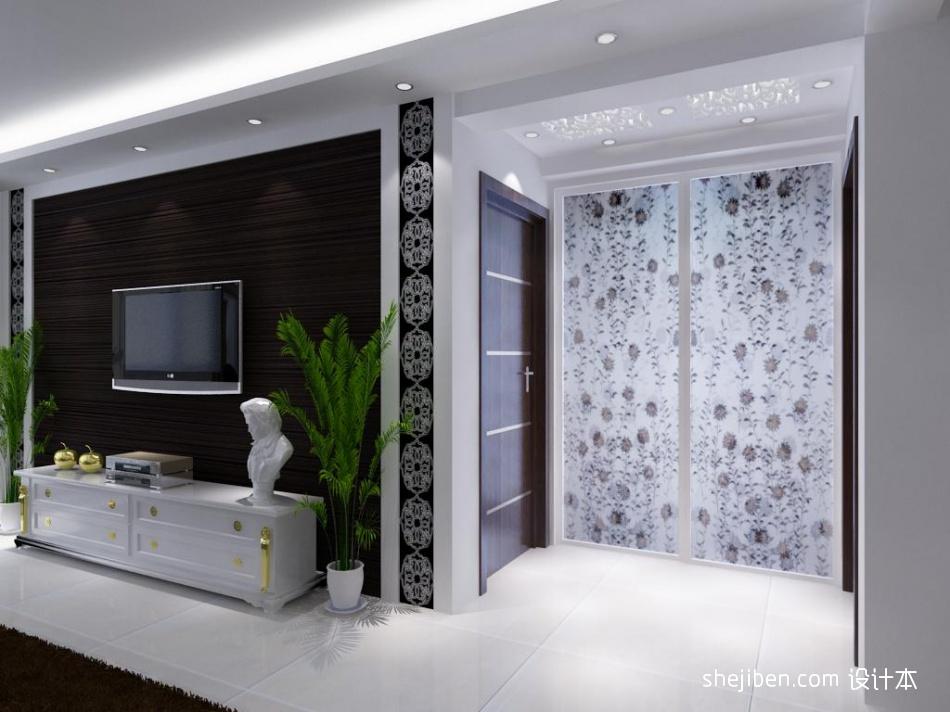 优美103平混搭三居客厅案例图客厅潮流混搭客厅设计图片赏析