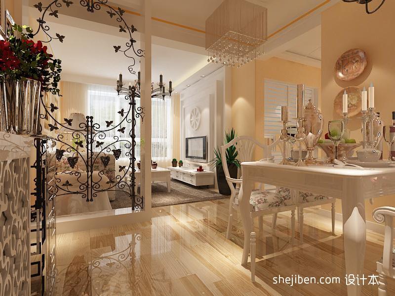 优美76平混搭二居客厅装修案例客厅潮流混搭客厅设计图片赏析
