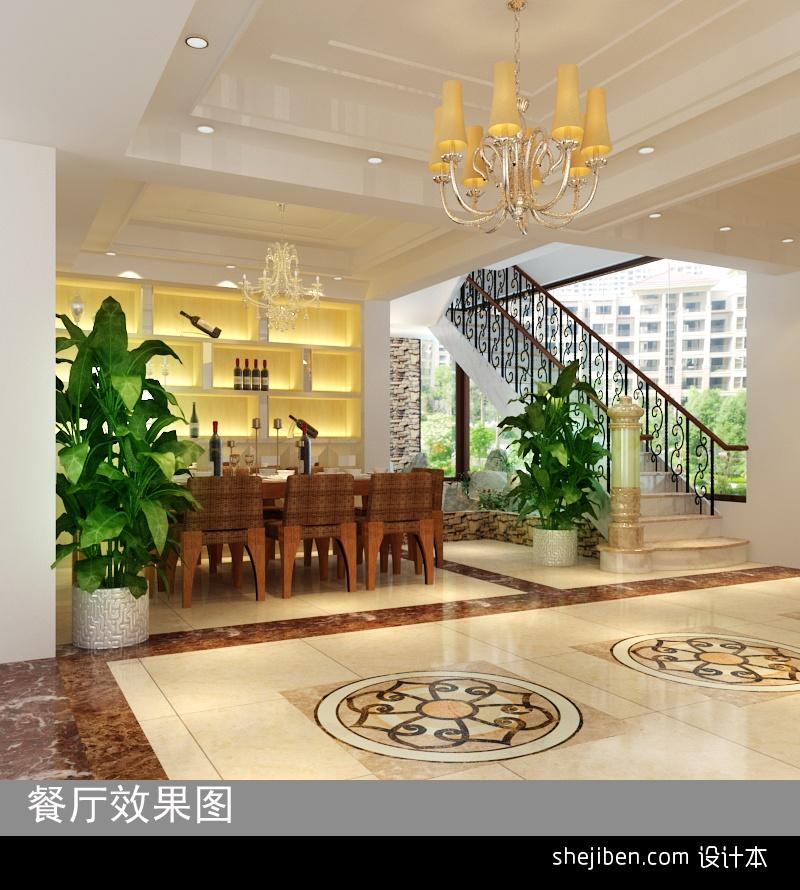 面积110平复式餐厅混搭装修实景图片大全厨房潮流混搭餐厅设计图片赏析