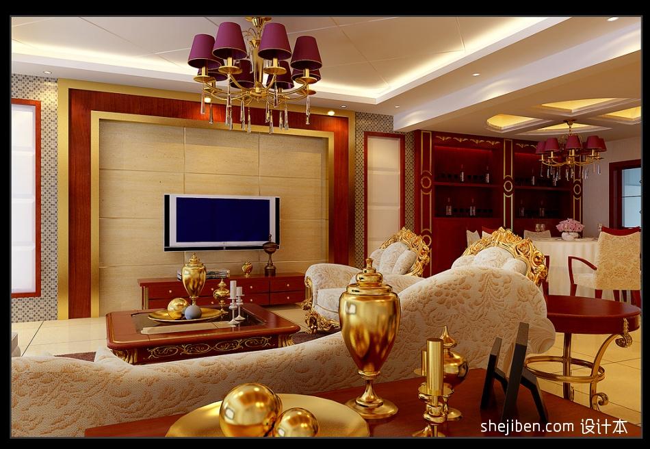 优美858平混搭别墅客厅装修设计图客厅潮流混搭客厅设计图片赏析