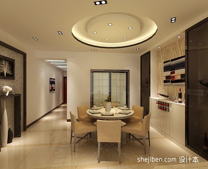 精美102平混搭四居餐厅布置图厨房潮流混搭餐厅设计图片赏析