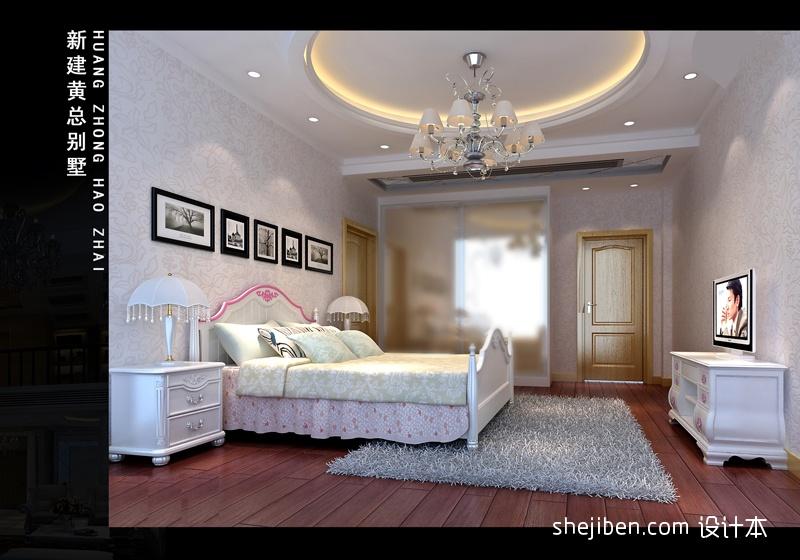 华丽298平混搭别墅卧室装饰图卧室潮流混搭卧室设计图片赏析