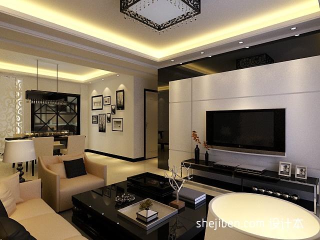 精美106平方三居客厅混搭装饰图片客厅潮流混搭客厅设计图片赏析