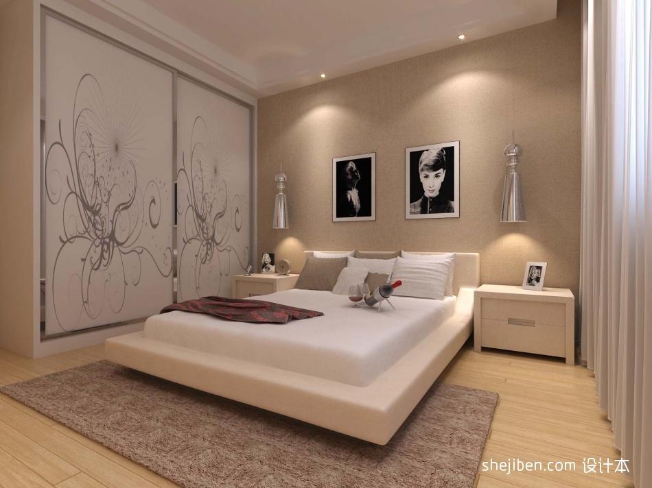 浪漫81平混搭三居客厅装修案例客厅潮流混搭客厅设计图片赏析