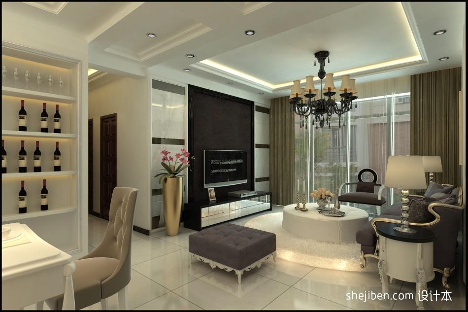 浪漫90平混搭四居客厅装修美图客厅潮流混搭客厅设计图片赏析