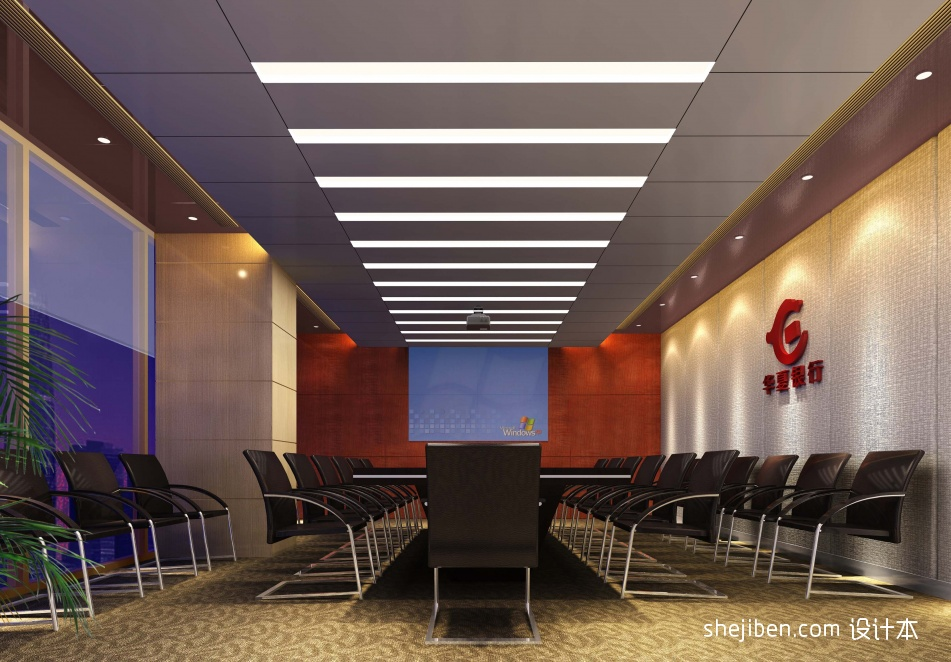 会议室其他设计图片赏析