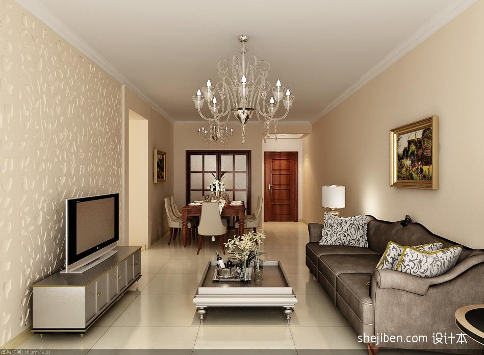 混搭3室装饰图片96平客厅潮流混搭客厅设计图片赏析